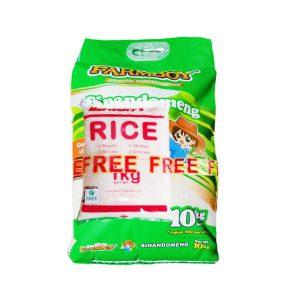 BUY Farmboy Sinandomeng 10kg GET FREE Regular Rice